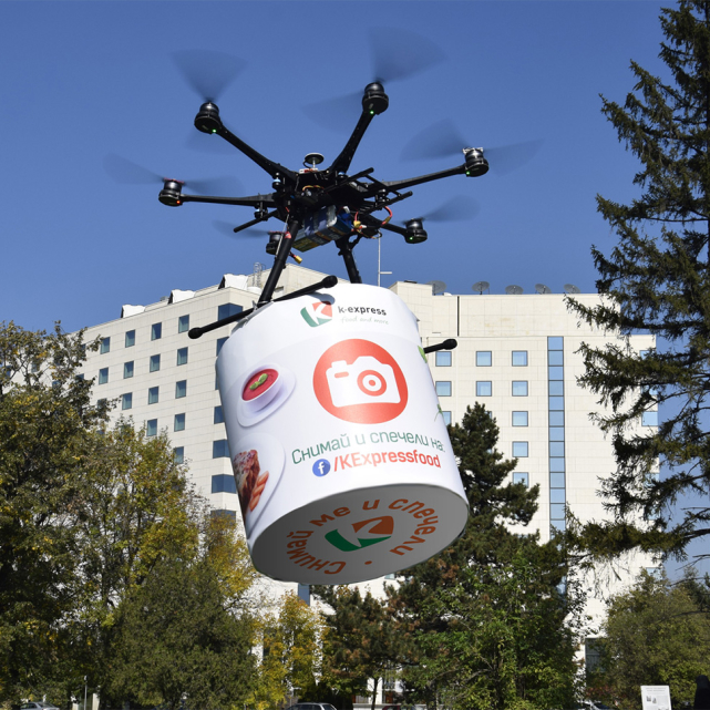eDesign to run the first of its kind marketing campaign with dronеs in Bulgaria News Item Thumbnail